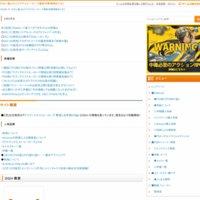 DQH超wiki